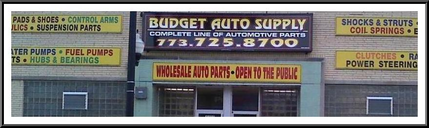 Budget Auto Parts >> Budget Auto Supply Inc Chicago Auto Parts